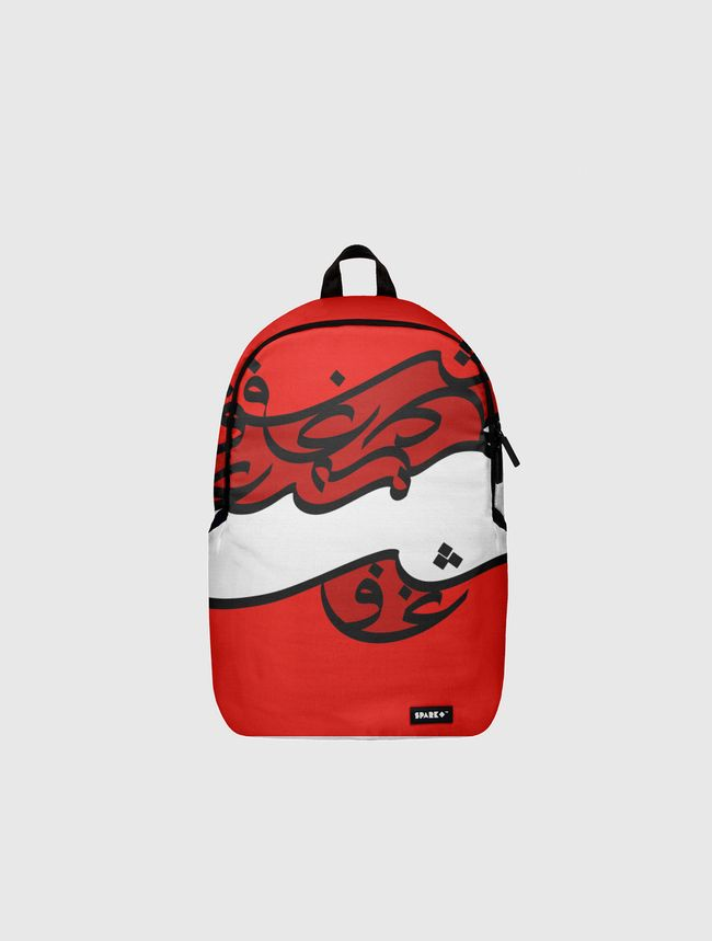 شغف احمر |  Red Passion - Spark Backpack