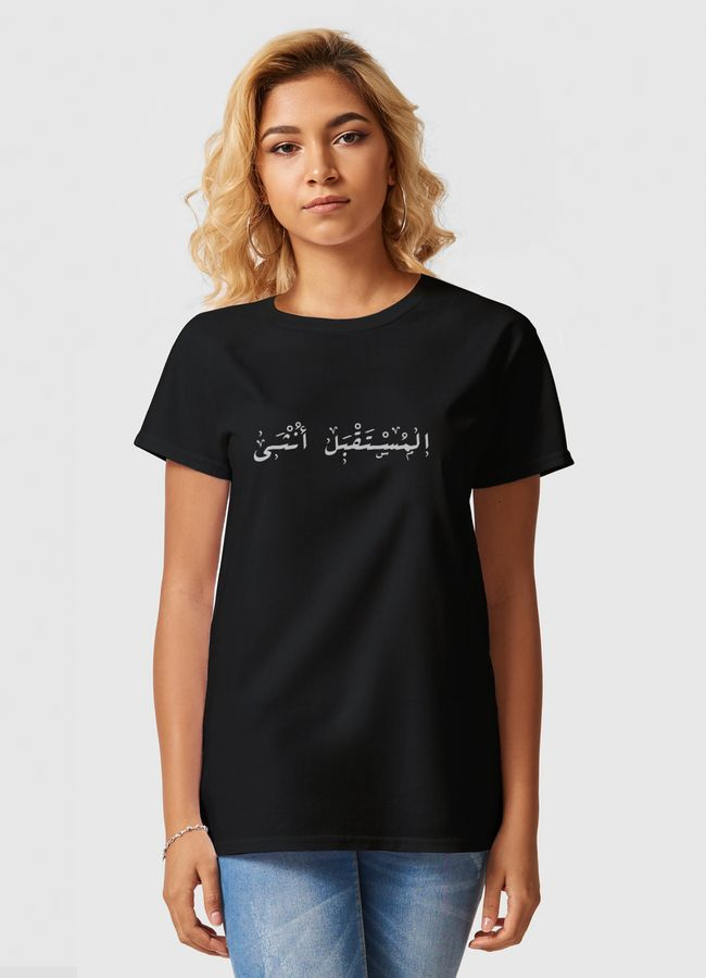 The future is female  - Women Basic T-Shirt