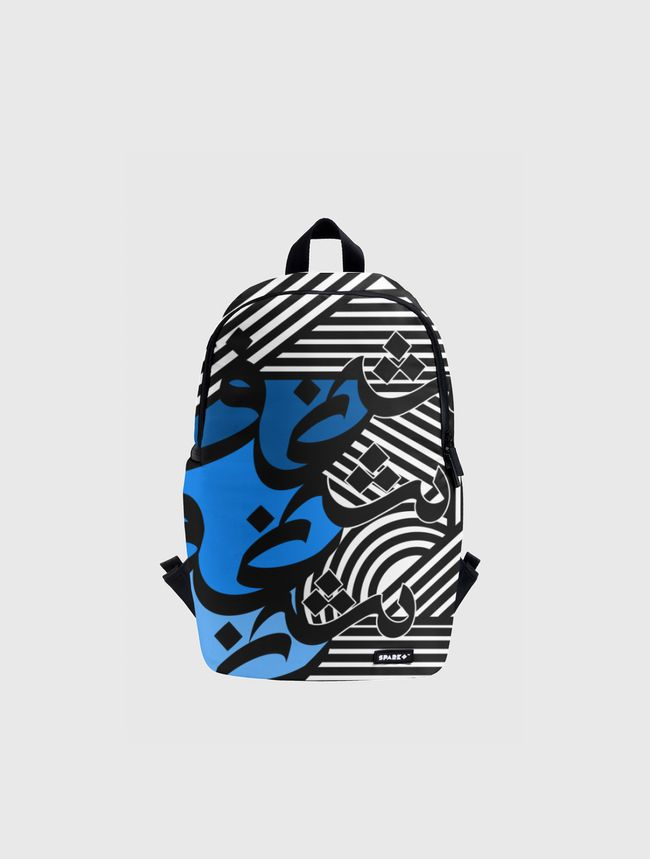 Passion |  شغف - Spark Backpack